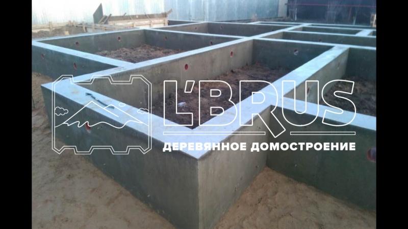 Устройство фундамента железобетонная лента 400мм жб сваи 1 8м
