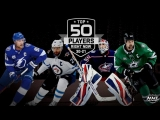 NHL Network's Top 50 Players Right Now 30-21 Sep 16, 2018