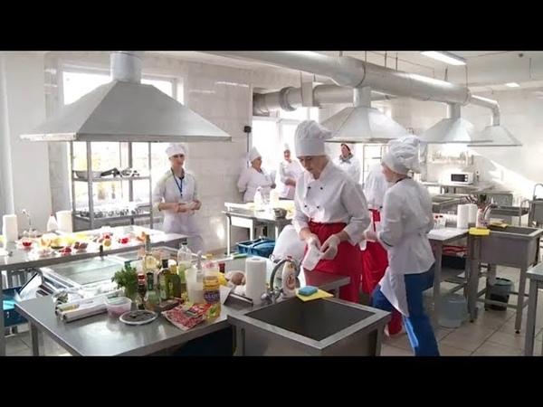 В Бийске определили лучшего повара и сварщика среди студентов (19.10.18г., Бийское телевидение)