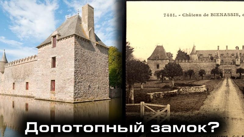 Средневековый замок Бретани Проверка версий