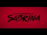Трейлер сериала «Ужасающие приключения Сабрины»
