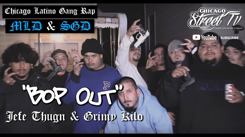 Jefe Thugn Grimy Gang Kilo Bop Out [NEW CHICAGO LATINO GANG DRILL RAP!!] MLD SGD 🔱