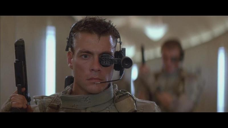 Универсальный солдат 1992 года в переводе Горчакова