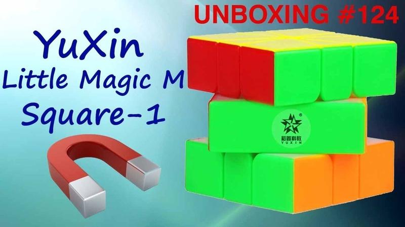 Unboxing №124 YuXin Little Magic M Square-1