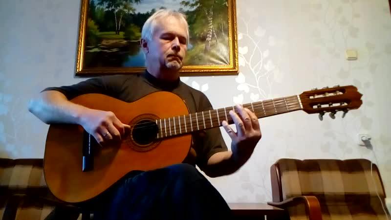 Как холодно зимой... стихи Г. Семизаровой, муз. С. Пономарева, исполняет Сергей Пономарев (Минск)