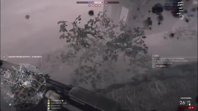 аааа мы все умрём нвп вп русский мясник мясник battlefield 1