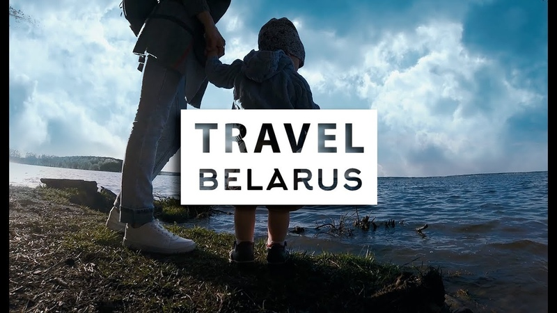 Travel Belarus GoPro HERO4, Mavic, Panasonic