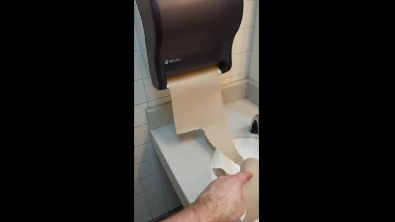The dispenser he scream