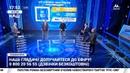 Тимошенко отримала посвідчення кандидата. Порушення виборчого законодавства. Live-шоу 28.01.19