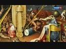 Иероним Босх дьявол с крыльями ангела