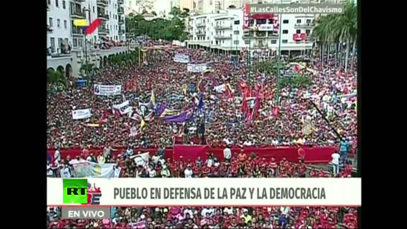 Митинг в Каракасе в поддержку Николаса Мадуро — LIVE