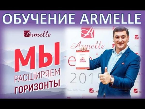 РЕКРУТИНГ - ГДЕ БРАТЬ ЛЮДЕЙ ШКОЛА АРМЭЛЬ 13.09.2018
