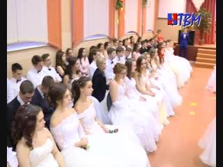 Король всех танцев дивный вальс. В 1 школе состоялся юбилейный 10 литературно-музыкальный фестиваль.