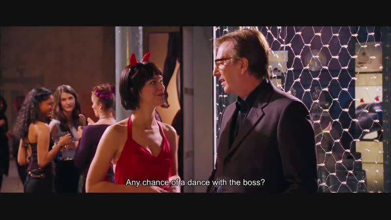 Any chance of a dance with the boss