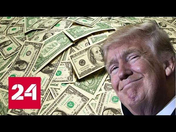 Европа лопнет! США перешли к откровенному грабежу - Россия 24