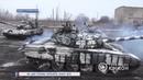 ВС ДНР готовы отразить атаку ВСУ. 15.12.2018, Панорама