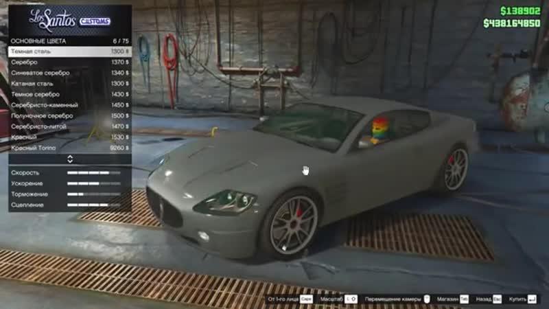 УГНАТЬ МАШИНУ С ПАРКОВКИ АЭРОПОРТА ЗА 180 СЕКУНД БИТВА ВОРОВ В GTA 5 ONLINE