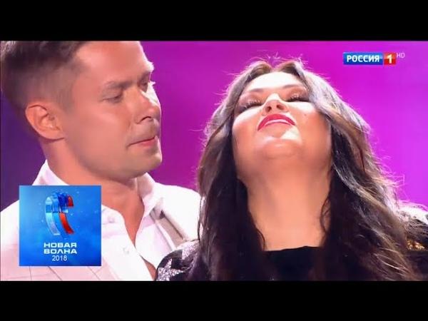 Ирина Дубцова и Стас Пьеха Зависимы. Новая волна - 2018