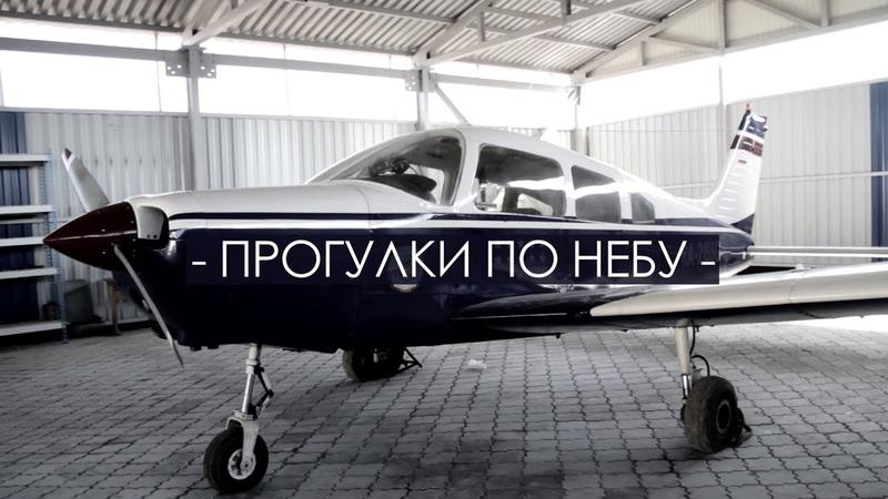 Полет над Гуслицей