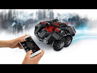 Batmobile – LEGO DC Super Heroes