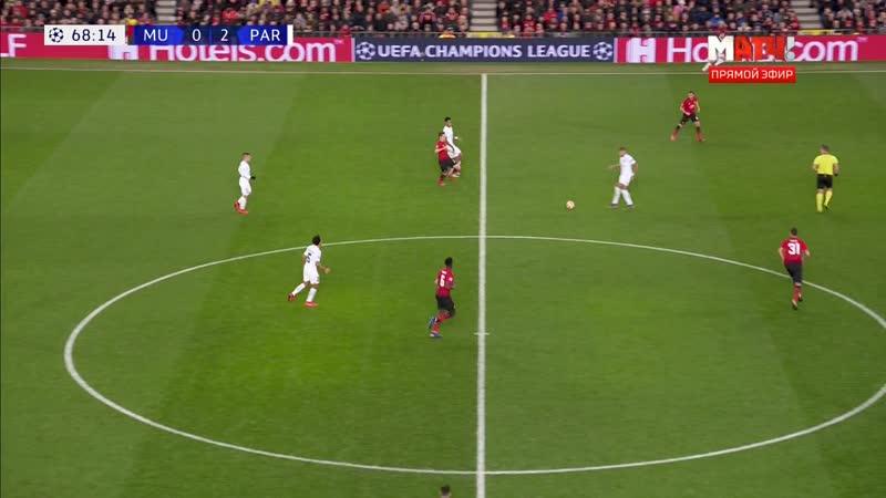 UEFA Champions League 2018/2019 » Round of 16 » 1st Leg » Manchester United vs Paris Saint-Germain 12.02.2019 (2 тайм)