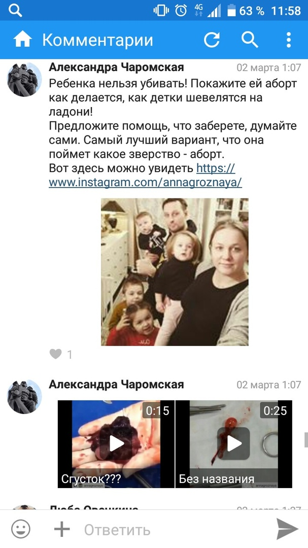 Wha_JVpp2vA.jpg