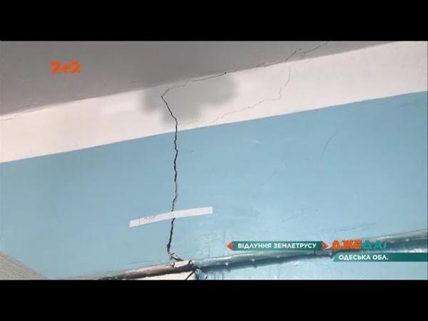 У курортному містечку Кароліно Бугаз декілька будинків вкрилися тріщинами