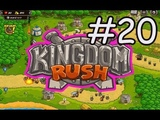 Kingdom Rush Walkthrough Gameplay (PC indie) part 5 Kingdom Rush Прохождение (ПК) ч.5