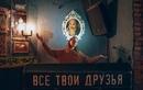 Александра Гореликова фото #16