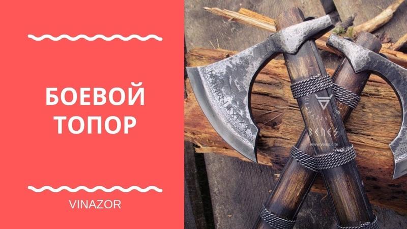 Боевой Топор История Древнерусского Топора