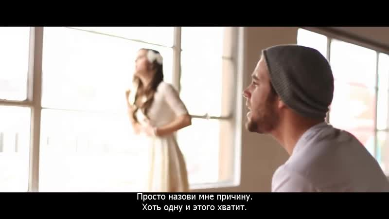Pink - Just Give Me A Reason (Cover by Tiffany ft. Trevor) RUS