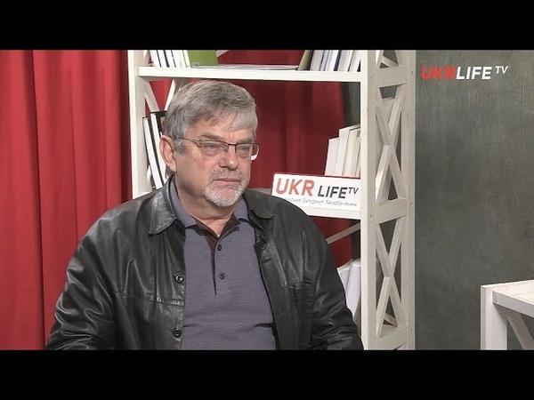 Трагедия в Керчи может быть диверсией с почерком ГРУ, - Виктор Небоженко