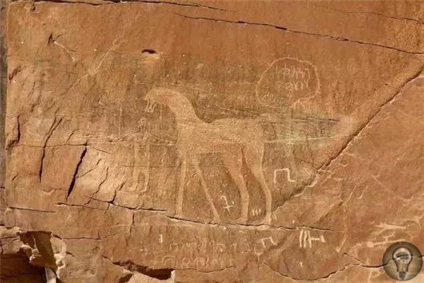 Камень Аль-Наслаа: кто мог в древности разрезать его столь ровно на две части и зачем