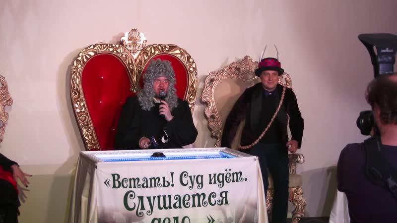 Зазеркалье ведущий Алексей Киселёв.