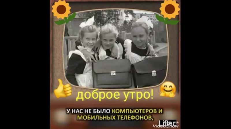 Далёкое детство СССР!