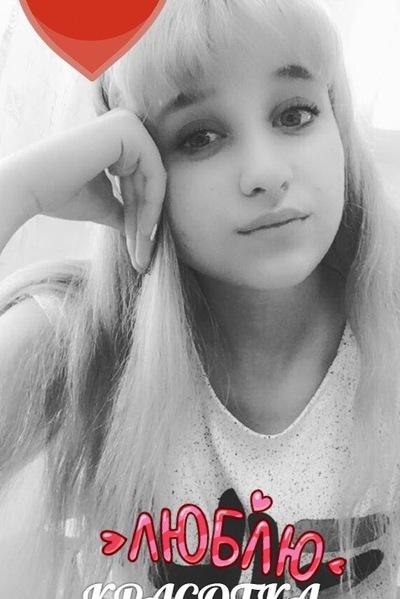 Милена Суртаева