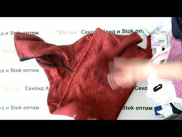 №1551 ALDI CRANE Спортивный микс Лето Сток цена за 1 кг 900 рублей вес мешка 21 кг Отснят 100%