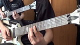 Breaking the law - Judas Priest guitar cover