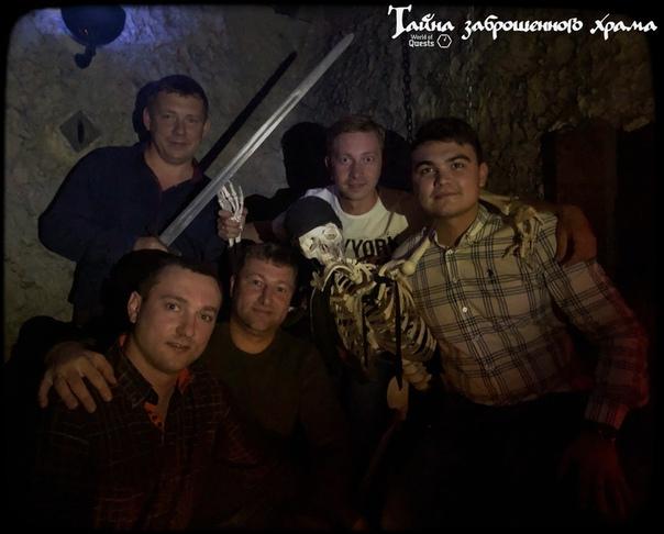Команда победителей 03.10.2018