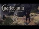 Castlevania: Lords of Shadow | Прохождение | Часть 6: Заколдованный лес