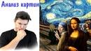 Картина Богатыри Васнецов Суриков ► рисунок живопись композиция шедевры
