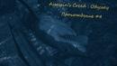 Assassins Creed Odyssey ► Часть 4 ПрохождениеМоре и акулы◄