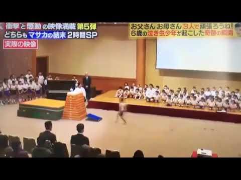 Как японцы учат своих детей побеждать