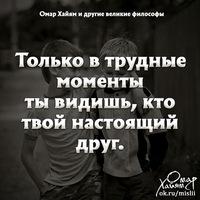 Анкета Денис Владимиров