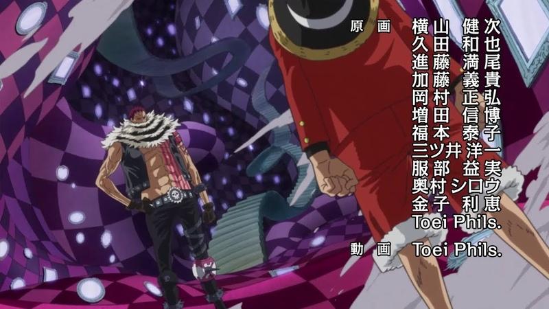 One Piece Opening 20 - HOPE Version 5 HD ( feat Luffy VS Charlotte Katakuri Scene)