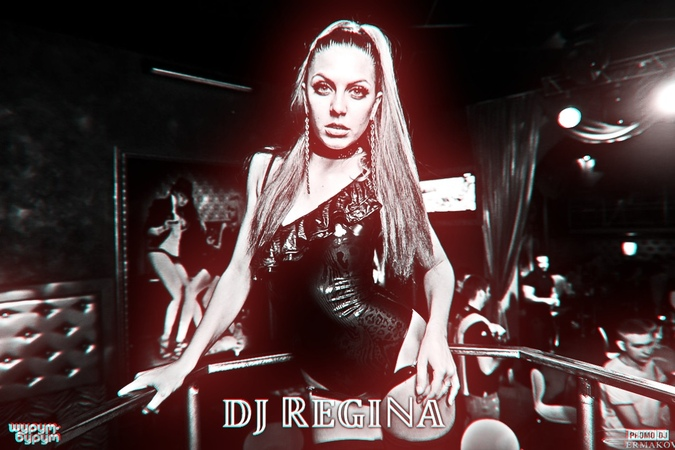 Usual Suspects Vs Deadmau5 - Killa Bees Sex Slave (DJ Regina Extended VIP Mash-U