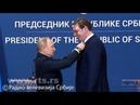 Svečano uručenje Ordena Aleksandra Nevskog