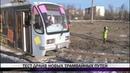 Дорожные службы начали обкатку трамвайных путей на отремонтированных дорогах Выи и Красного Камня