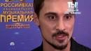 """Дима Билан - фрагмент передачи """"Ты не поверишь"""" - Делай как Розенбаум"""
