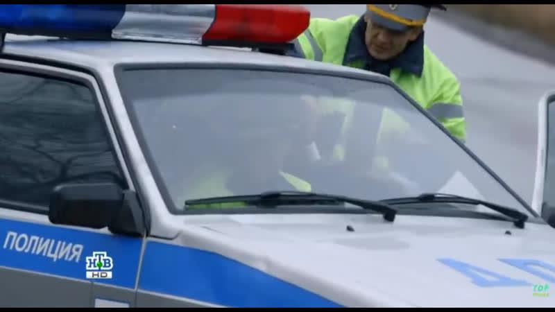 Морские Дьяволы Смерч 3 2015 31 серия Car Chase Scene